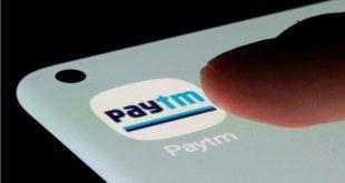 instant paytm cash earning app 2022